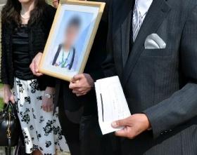 長崎高2自殺卒業式