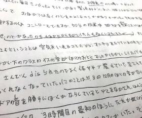長崎私立高2